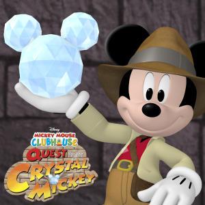 La casa de Mickey Mouse 4x02 La busqueda del Cristal Mickey