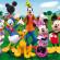 """""""La casa de Mickey Mouse"""" tiene magia"""